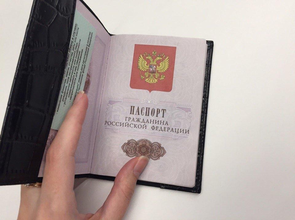 «Мосробот» напомнит москвичам обокончании срока действия паспортов