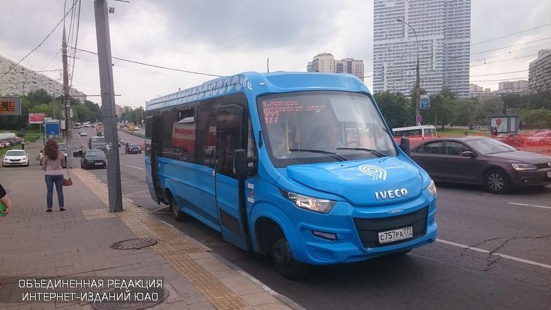 В российской столице сформирован самый молодой автобусный парк вевропейских странах
