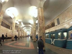 """Станция метро """"Автозаводская"""" в Даниловском районе"""