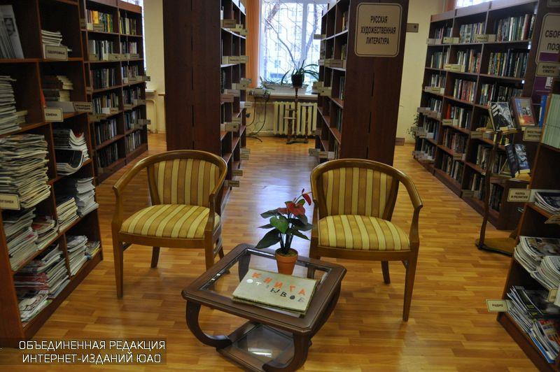 Вбиблиотеке №150 продлили срок возврата книжек