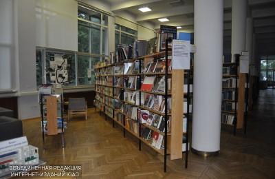Библиотека ЗИЛ