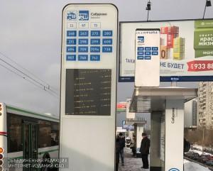 Подмосковный Минтранс уже приступил к проведению конкурсов на право обслуживания вновь утвержденных маршрутов