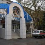 Геронтопсихиатрический центр милосердия