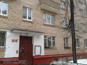 Дом на улице Хавская в Даниловском районе