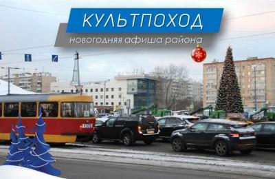 афиша_Даниловский