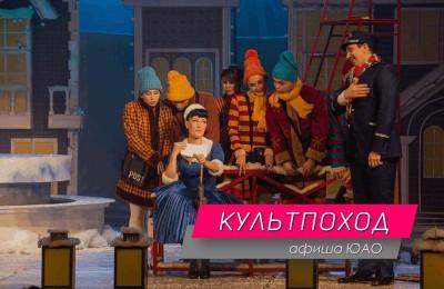 афиша_221216