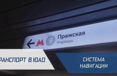 транспорт_071216