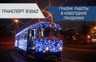транспорт_281216