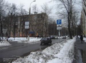 Улица Шаболовка в Даниловском районе