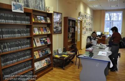 Библиотека №163 в Даниловском районе