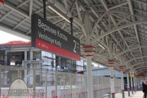 Навигационные таблички для пассажиров МЦК