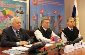 Пресс-конференция в Департаменте по делам гражданской обороны, чрезвычайным ситуациям и пожарной безопасности Москвы