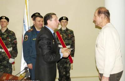 Торжественное награждение участников ликвидации аварии на Чернобыльской АЭС в ЮАО
