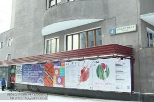 Культурный центр ЗИЛ