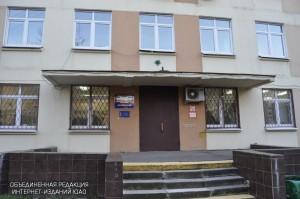 Поликлиника в Даниловском районе