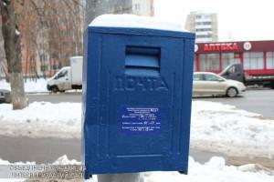 Почта России организовала конкурс для почитателей Шерлока Холмса