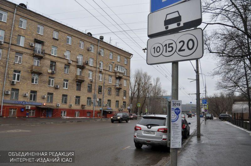 В столице с23 по26февраля стоянка будет бесплатной