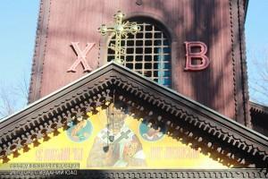 Храм Николая Мирликийского в районе Бирюлево Западное