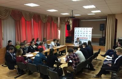 Заседание Молодежного Сообщества города Москвы