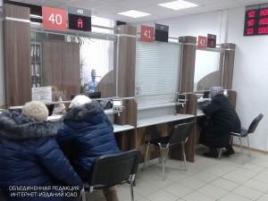 """Центр госуслуг """"Мои документы"""" в Даниловском районе"""
