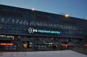Многофункциональный комплекс ВТБ «Ледовый Дворец» в Даниловском районе