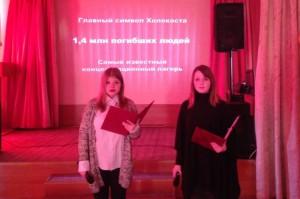Участники встречи в техникуме имени Красина