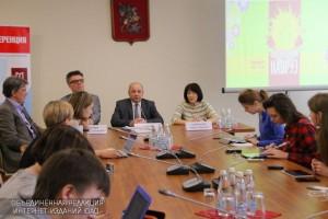 Обсуждение проведения московского общегородского праздника «Навруз»