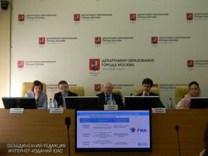 Пресс-конференция «Новые возможности для директоров школ и педагогов»