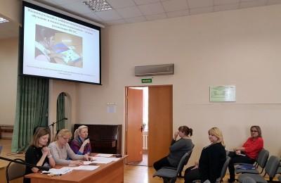 Педагогический совет в коррекционной школе-интернате №79