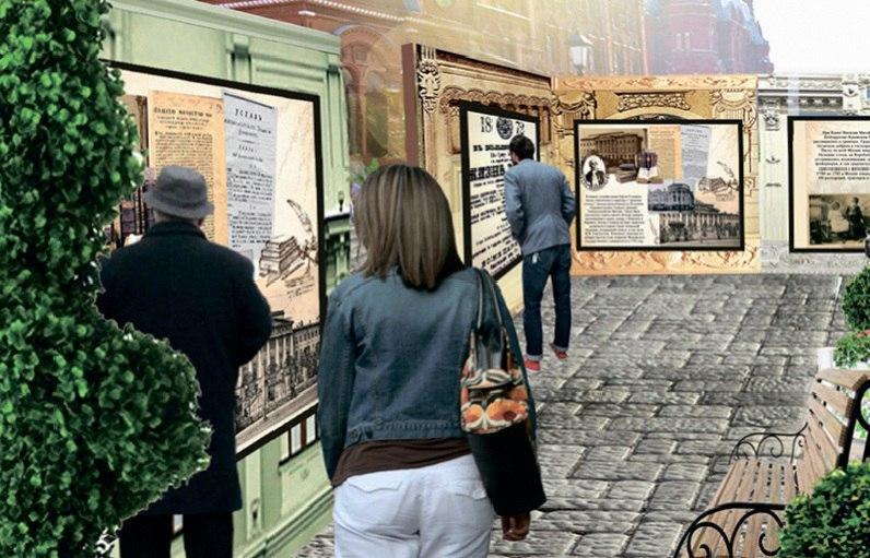 Серия уличных выставок воссоздаст облик Москвы XVII— XXвеков