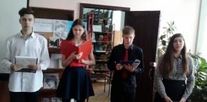Студенты техникума имени Красина