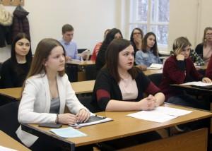 VI Международная конференция студентов и школьников в рамках Грибоедовских чтений