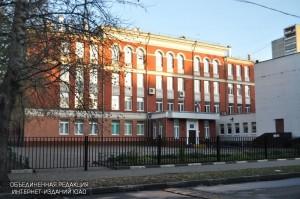 Школа №1272