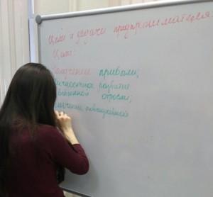 """Семинар """"Предприниматель: личная и профессиональная эффективность"""" для студентов техникума имени Красина"""