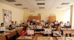 """Посетители мероприятия """"Искусство Японии"""" в техникуме имени Красина"""