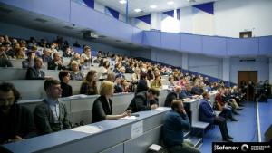 Конференция в Московском Политехе