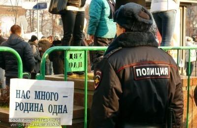 Сотрудник полиции Москвы