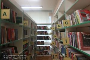 Библиотека №150