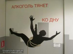 """Выставка рекламы """"За безопасный город"""""""