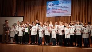 Победители конференции «Поиск-НИТ»