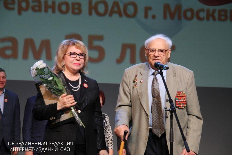 Префект ЮАО и народные избранники Госдумы поздравили Совет ветеранов с25-летием