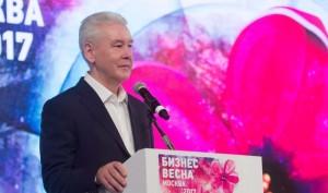 Мэр Москвы Сергей Собянин открыл форум предпринимателей