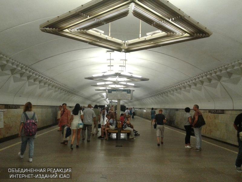 Платформа станции метро «Тульская»