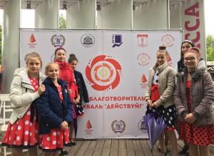 Ученики лицея №1451 присоединились к благотворительной ярмарке
