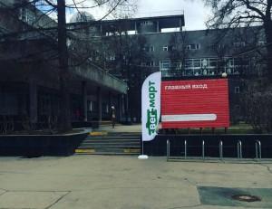 Фестиваль вегетаринства пройдет в Даниловском районе