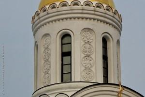 Элемент здания Патриаршего центра духовного развития детей и молодежи Данилова монастыря
