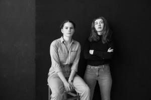 Авторы проекта «Atopos» Екатерина Коваленко и Вера Баркалова