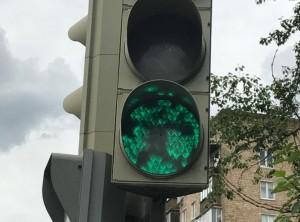 Матрица светофора повреждена