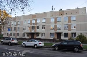 Поликлиника Даниловского района