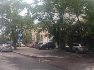 Развёрнутые дорожные знаки